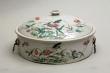 Legumbrera de porcelana. China,  principios siglo XIX